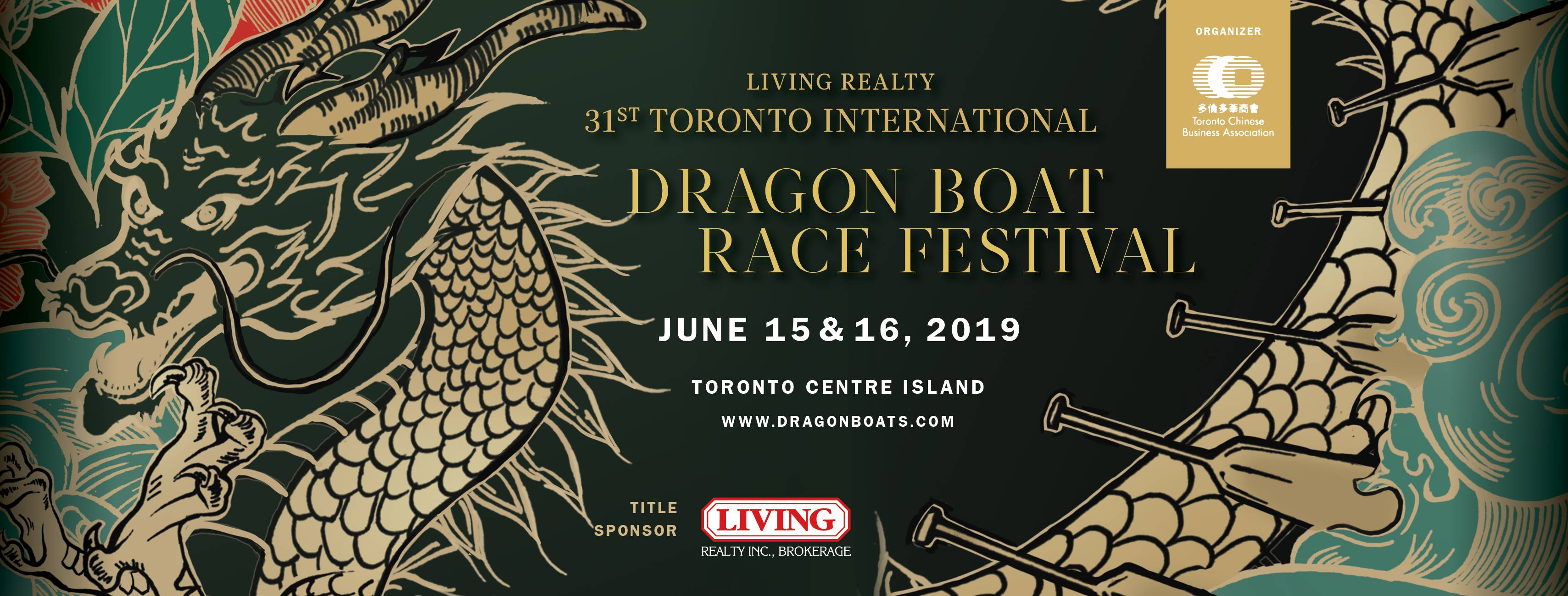 31st Toronto International Dragon Boat Race Festival